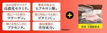 ニキビ跡 メディプラスゲル.jpg