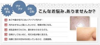 ニキビ跡 肌.jpg